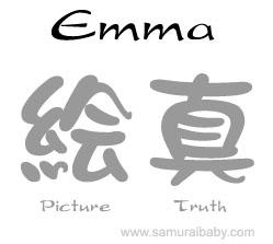 Emma Japanese Kanji Name