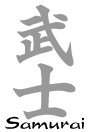 Comment on the sig of the person above you - Page 5 Samurai%20kanji