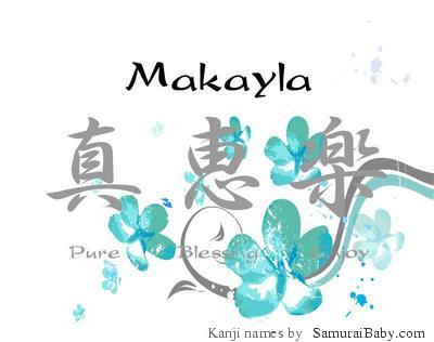 how to say makayla in japanese