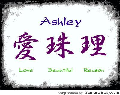 what does the name ashley mean