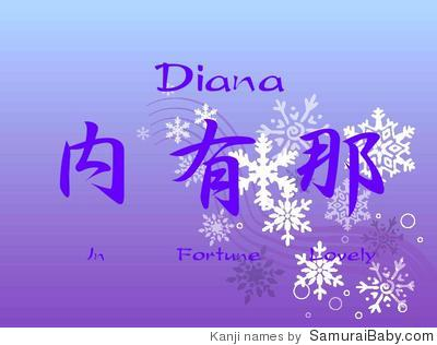 essay about the meaning of the name diana Diana the name diana is a baby girl name meaning biblical meaning: the name diana is a biblical baby name.