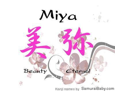 Miya The Name